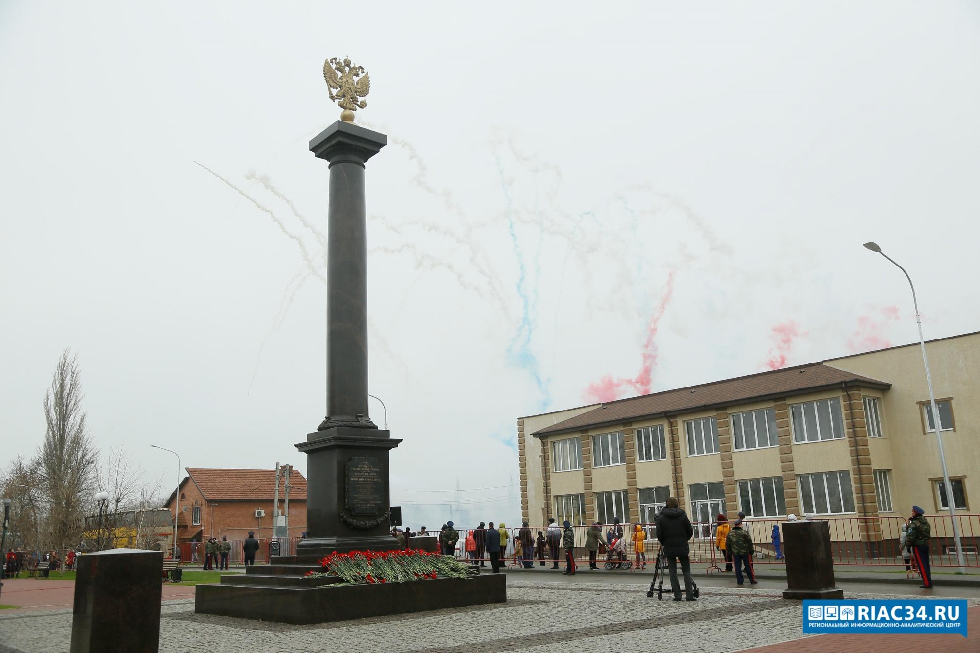 Начало контрнаступления под Сталинградом отметили с государственным размахом