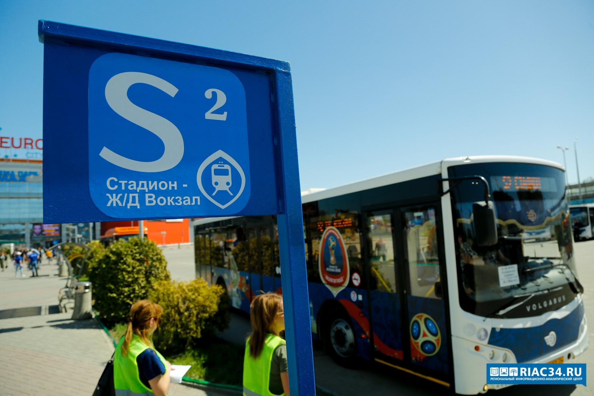 Волгоградские болельщики начали движение к стадиону на 98 шаттлах