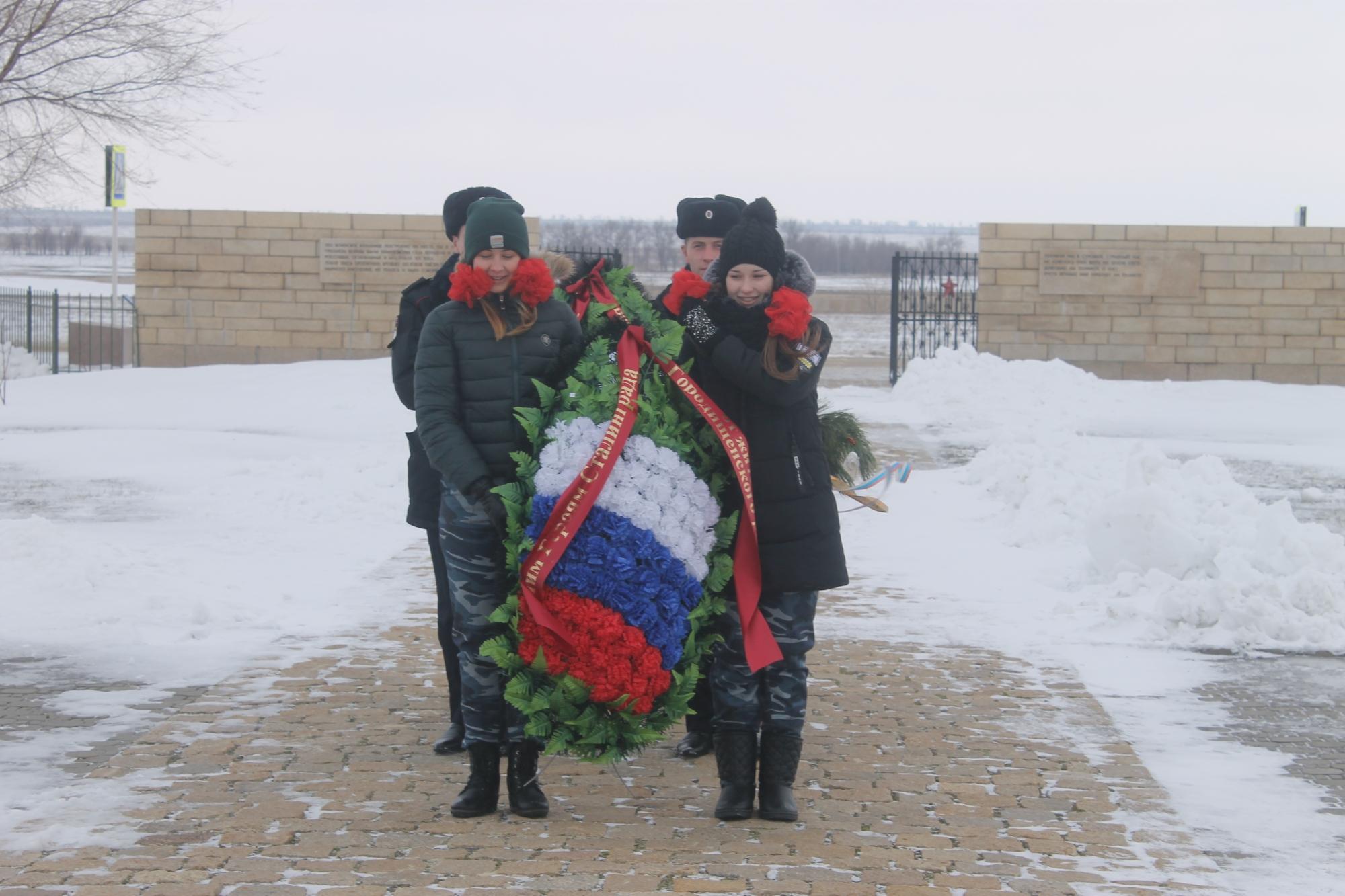 В Россошках почтили память героев Сталинградской битвы