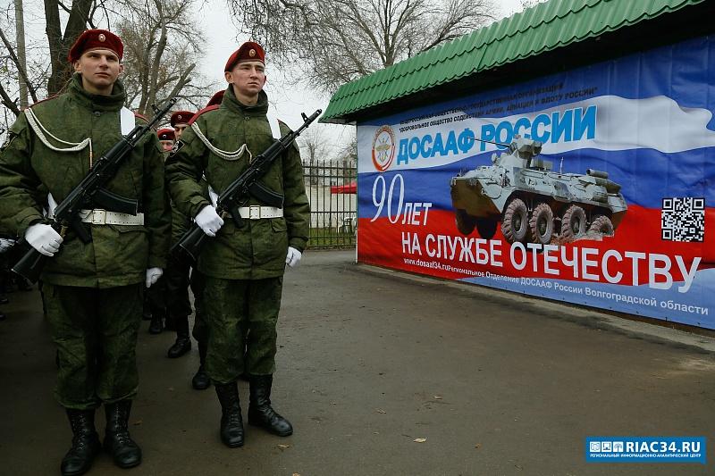 Разведчики устроили шоу в Калаче-на-Дону